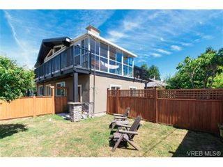 Photo 16: 3901 Sandell Pl in VICTORIA: SE Arbutus House for sale (Saanich East)  : MLS®# 735359
