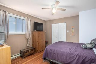 Photo 7: 49 Nicol St in : Na Old City House for sale (Nanaimo)  : MLS®# 857002