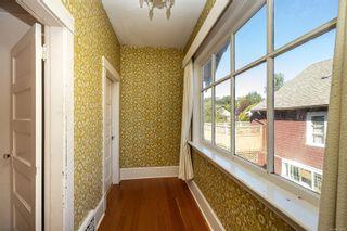 Photo 3: 1556 Monterey Ave in : OB North Oak Bay House for sale (Oak Bay)  : MLS®# 855438