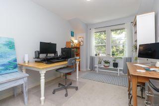 Photo 15: 17 3947 Cedar Hill Cross Rd in Saanich: SE Cedar Hill Row/Townhouse for sale (Saanich East)  : MLS®# 877433