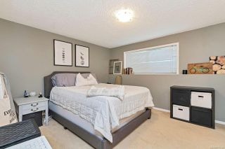 Photo 25: 4266 Wilkinson Rd in : SW Layritz House for sale (Saanich West)  : MLS®# 871918