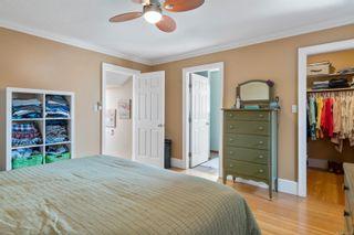 Photo 22: 5944 Devon Pl in : Na North Nanaimo House for sale (Nanaimo)  : MLS®# 882413