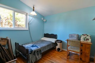Photo 15: 427 N 5th Ave in : CR Campbell River Central House for sale (Campbell River)  : MLS®# 872476
