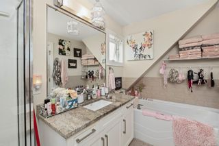 Photo 12: 845 Carrie St in : Es Old Esquimalt House for sale (Esquimalt)  : MLS®# 854430