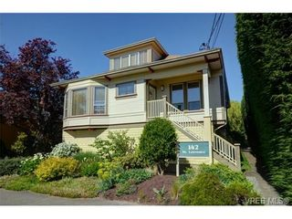 Photo 1: C 142 St. Lawrence St in VICTORIA: Vi James Bay Row/Townhouse for sale (Victoria)  : MLS®# 738005
