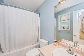 Photo 17: 2083 Dover St in Sooke: Sk Sooke Vill Core House for sale : MLS®# 875749