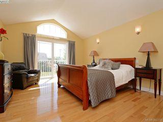 Photo 10: 1742 Mamich Cir in VICTORIA: SE Gordon Head House for sale (Saanich East)  : MLS®# 788579