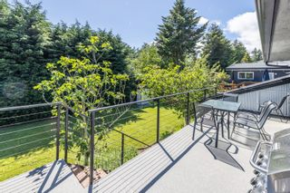 Photo 27: 4419 Chartwell Dr in : SE Gordon Head House for sale (Saanich East)  : MLS®# 877129