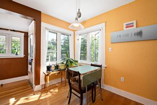 Photo 18: 2666 Willemar Ave in : CV Courtenay City House for sale (Comox Valley)  : MLS®# 883608