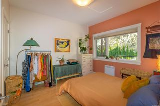 Photo 15: 203 1670 Botwood Lane in : Du Cowichan Bay Condo for sale (Duncan)  : MLS®# 874646