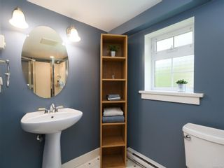 Photo 14: 1268 Camrose Cres in : SE Maplewood House for sale (Saanich East)  : MLS®# 875302