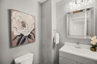 Photo 13: 20 14 Erskine Lane in : VR Hospital Row/Townhouse for sale (View Royal)  : MLS®# 871137