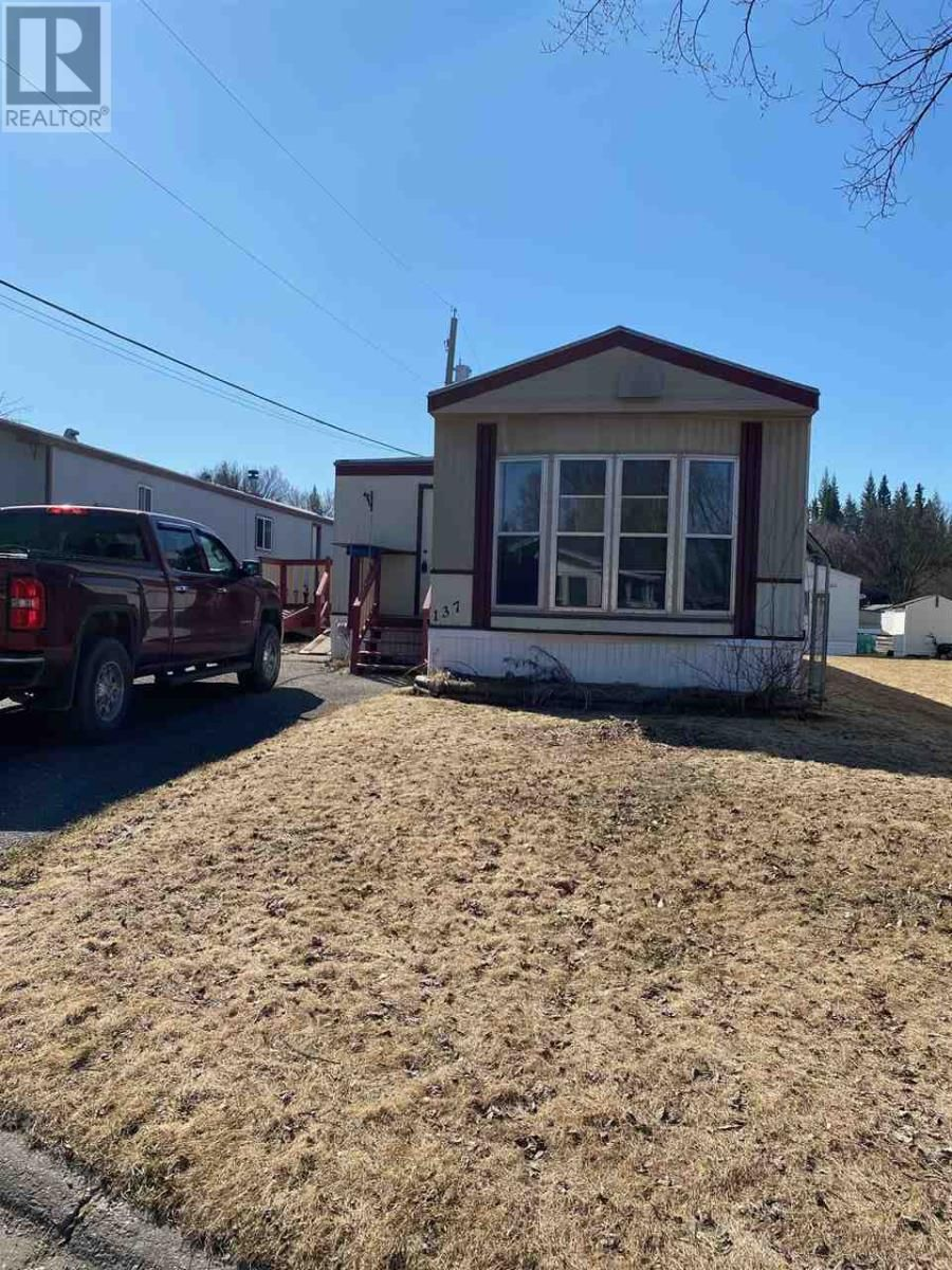 Main Photo: 137 1000 INVERNESS ROAD in Prince George: House for sale : MLS®# R2554422