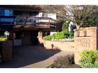 Photo 2:  in VICTORIA: Vi Oaklands Condo for sale (Victoria)  : MLS®# 355135