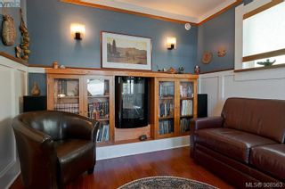Photo 10: 1983 Watson St in VICTORIA: SE Camosun House for sale (Saanich East)  : MLS®# 605207