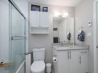 Photo 15: 202 1020 Inverness Rd in : SE Quadra Condo for sale (Saanich East)  : MLS®# 871613