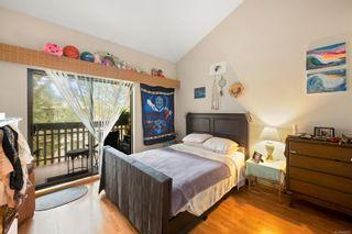 Photo 7: 414 3277 Quadra St in : SE Maplewood Condo for sale (Saanich East)  : MLS®# 883931