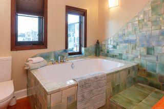 Photo 16: B28 453 Head St in : Es Old Esquimalt House for sale (Esquimalt)  : MLS®# 869432