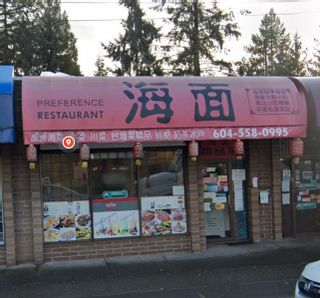 Photo 1: 4854 IMPERIAL Street in Burnaby: Metrotown Business for sale (Burnaby South)  : MLS®# C8040008