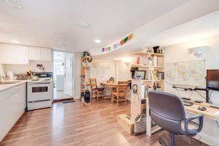 Photo 23: 250 Michigan St in : Vi Downtown Half Duplex for sale (Victoria)  : MLS®# 870079
