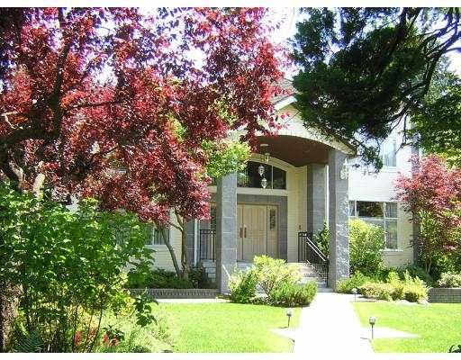 Main Photo: 6248 BALACLAVA ST in Vancouver: Kerrisdale House for sale (Vancouver West)  : MLS®# V599667