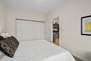 Photo 9: 106 4050 Douglas St in Saanich: SE Swan Lake Condo for sale (Saanich East)  : MLS®# 863939