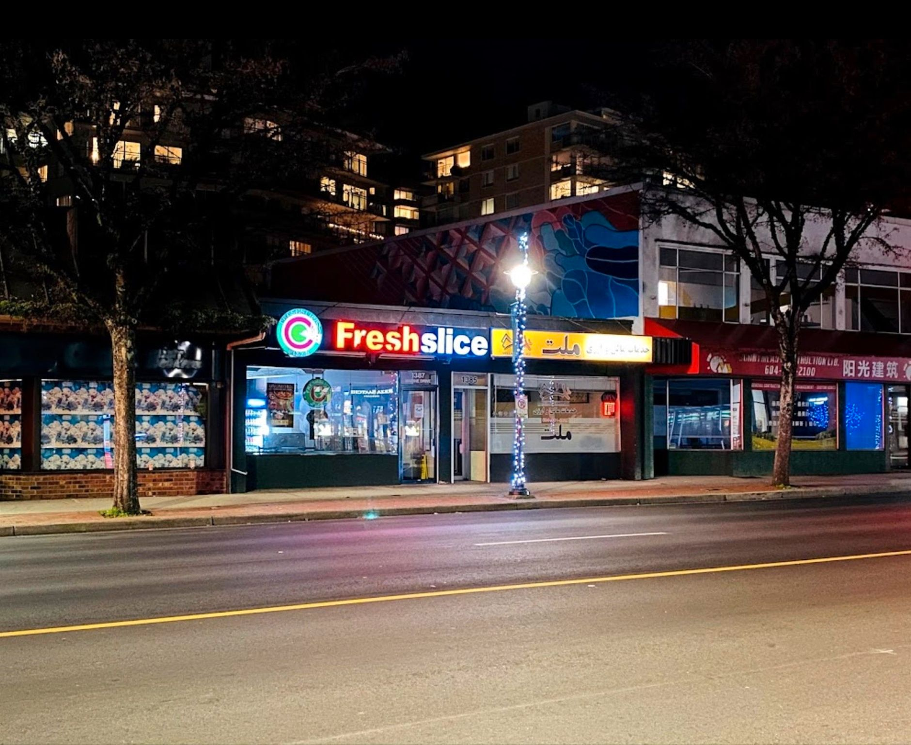 Main Photo: 1387 MARINE Drive in West Vancouver: Ambleside Business for sale : MLS®# C8039754