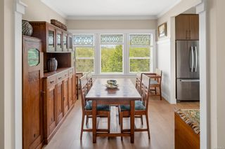 Photo 15: 2257 N Maple Ave in : Sk Broomhill House for sale (Sooke)  : MLS®# 884924