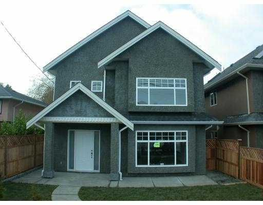 "Main Photo: 8297 NO 1 RD in Richmond: Seafair House for sale in ""SEAFAIR"" : MLS®# V568231"