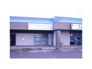 Photo 1: 5083 DOMANO BV in PRINCE GEORGE: Lower College Commercial for lease (PG City South (Zone 74))  : MLS®# N4504932