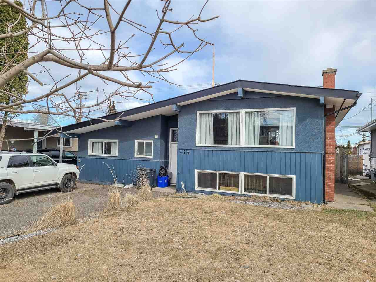 """Main Photo: 474 S LYON Street in Prince George: Quinson House for sale in """"QUINSON"""" (PG City West (Zone 71))  : MLS®# R2560311"""