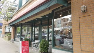 Photo 1: 2688 W 4TH Avenue in Vancouver: Kitsilano Commercial for sale (Vancouver West)  : MLS®# C8005392