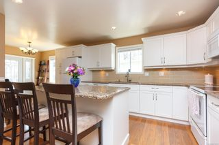 Photo 7: 1303 Blue Ridge Rd in : SW Strawberry Vale House for sale (Saanich West)  : MLS®# 871679