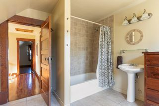 Photo 11: 2339 Dowler Pl in : Vi Central Park House for sale (Victoria)  : MLS®# 857225