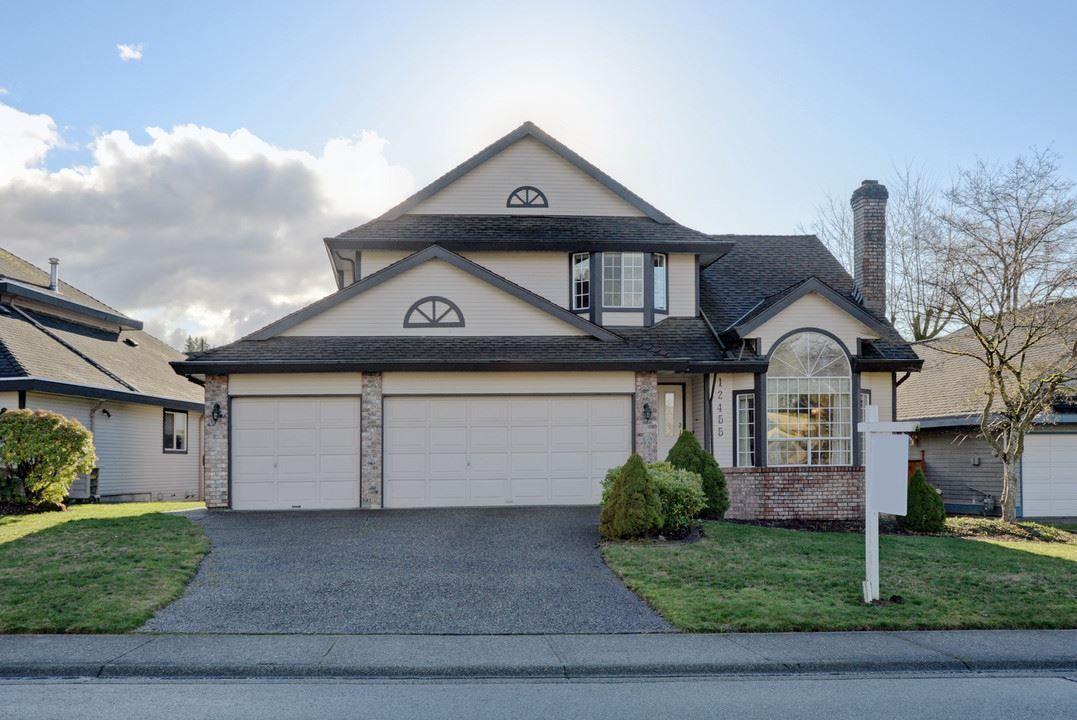 Main Photo: 12455 205 STREET in Maple Ridge: Northwest Maple Ridge House for sale : MLS®# R2238685