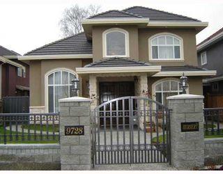 Photo 1: 9728 HERBERT Road in Richmond: Broadmoor 1/2 Duplex for sale : MLS®# V806231