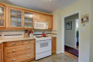 Photo 10: 929 Easter Rd in : SE Quadra House for sale (Saanich East)  : MLS®# 875990