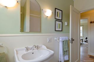 Photo 8: 1520 Clawthorpe Ave in : Vi Oaklands House for sale (Victoria)  : MLS®# 608399