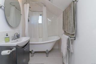 Photo 36: 1246 Montrose Ave in Victoria: Vi Hillside Multi Family for sale : MLS®# 879751