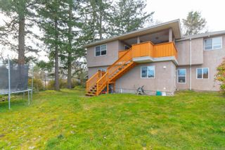 Photo 21: 4575 Viewmont Ave in : SW Royal Oak House for sale (Saanich West)  : MLS®# 869363