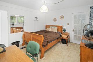 Photo 22: 3580 Cedar Hill Rd in : SE Cedar Hill House for sale (Saanich East)  : MLS®# 884093