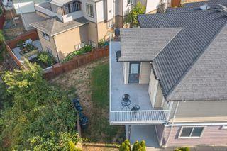 Photo 36: 4020 Rainbow St in Saanich: SE High Quadra House for sale (Saanich East)  : MLS®# 882323