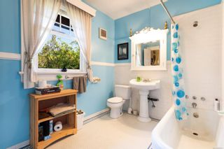 Photo 9: 1595 Rockland Ave in : Vi Rockland House for sale (Victoria)  : MLS®# 862231