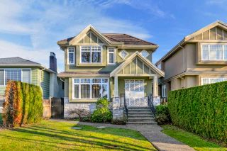 Photo 1: 7868 CARTIER Street in Vancouver: Marpole House for sale (Vancouver West)  : MLS®# R2530970