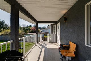 Photo 30: 3859 Epsom Dr in : SE Cedar Hill House for sale (Saanich East)  : MLS®# 872534