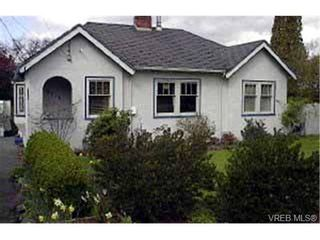 Photo 1: 3110 Frechette St in VICTORIA: SE Camosun House for sale (Saanich East)  : MLS®# 308402