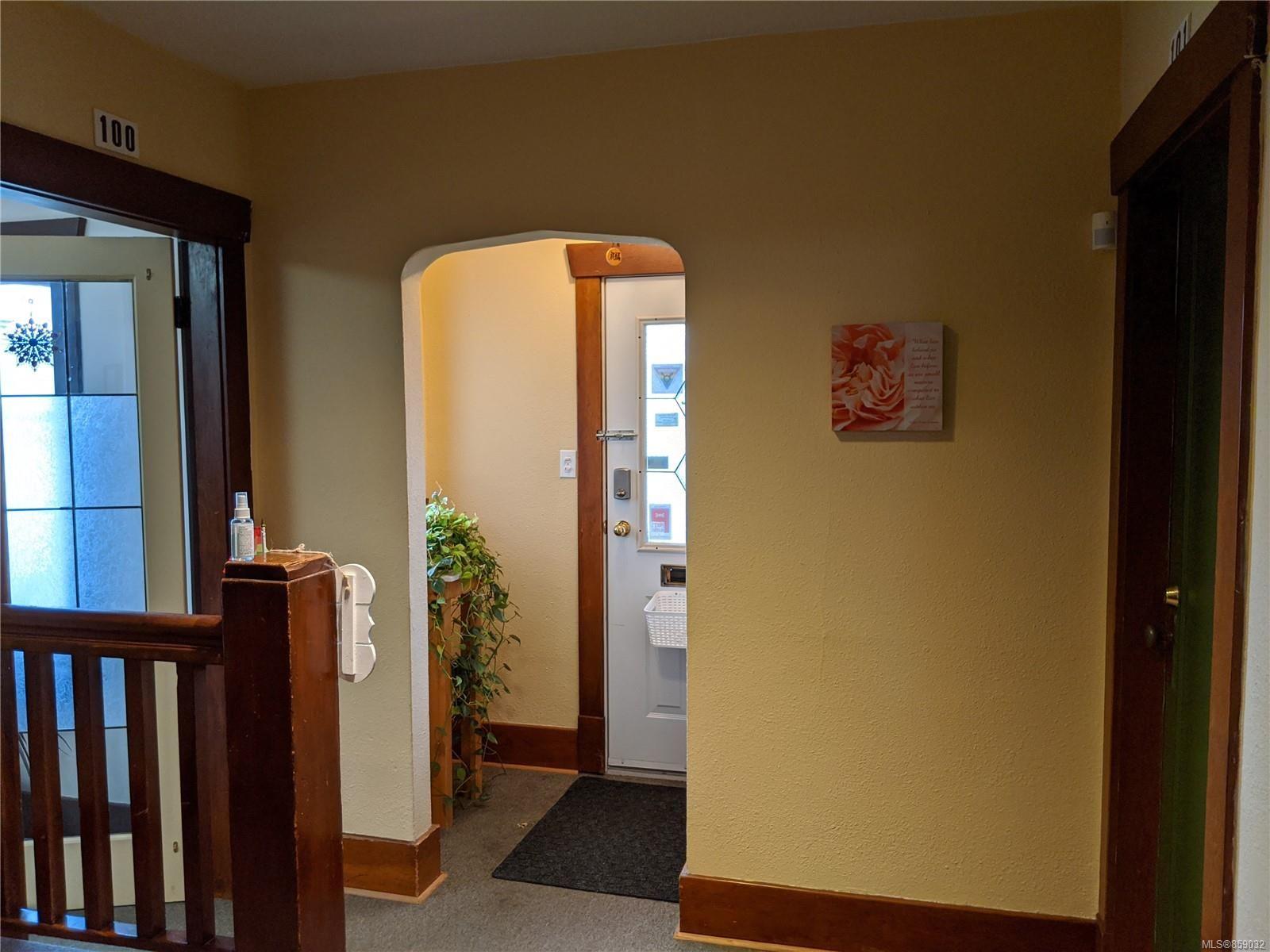 Photo 6: Photos: 331 St. Julian St in : Du West Duncan Office for sale (Duncan)  : MLS®# 859032