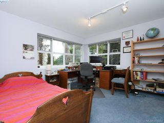 Photo 15: 3735 Crestview Rd in VICTORIA: SE Cadboro Bay House for sale (Saanich East)  : MLS®# 826514