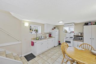 Photo 23: 1451 Lang St in : Vi Mayfair House for sale (Victoria)  : MLS®# 871462