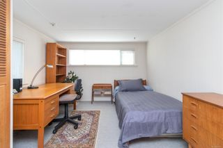 Photo 30: 3190 Richmond Rd in : SE Camosun House for sale (Saanich East)  : MLS®# 880071